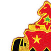 16th Field Artillery Regiment Patch | Upper Left Quadrant