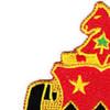 16th Field Artillery Regiment Patch | Upper Left Quadrant