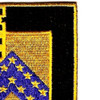 16th Cavalry Regiment Patch | Upper Right Quadrant