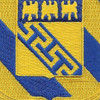 16th Armored Infantry Battalion | Center Detail