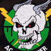 16 SOC Lockheed AC-130 Hercules Gunship Patch | Center Detail