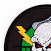 16 SOC Lockheed AC-130 Hercules Gunship Patch | Upper Left Quadrant