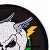 16 SOC Lockheed AC-130 Hercules Gunship Patch | Upper Right Quadrant