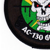 16 SOC Lockheed AC-130 Hercules Gunship Patch | Lower Left Quadrant