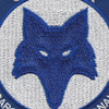 169th Fighter Wing Patch | Center Detail