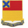 166th Field Artillery Battalion Patch