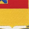 166th Field Artillery Battalion Patch | Center Detail