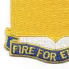 166th Field Artillery Battalion Patch | Lower Left Quadrant