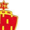 78th Field Artillery Regiment Patch   Upper Right Quadrant