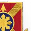 163rd Field Artillery Regiment Patch DUI | Upper Right Quadrant