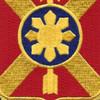 163rd Field Artillery Regiment Patch DUI | Center Detail
