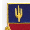 161st Field Artillery Battalion Patch | Upper Left Quadrant