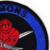 78th Aviation Life Support Equipment Battalion D Company Patch Avionics   Upper Right Quadrant