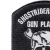 160th SOAR Ghostriders Patch Hook And Loop | Upper Left Quadrant