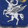 160th SOAR 101st Airborne Division Patch Night Stalkers | Center Detail