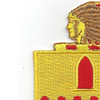 160th Field Artillery Regiment Patch | Upper Left Quadrant