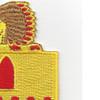 160th Field Artillery Regiment Patch | Upper Right Quadrant
