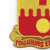 160th Field Artillery Regiment Patch | Lower Left Quadrant