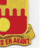 160th Field Artillery Regiment Patch | Lower Right Quadrant