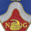 15th Infantry Regiment-A Patch NYG | Center Detail