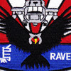 78th Aviation Battalion A Company Patch | Center Detail