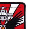 78th Aviation Battalion A Company Patch | Upper Right Quadrant