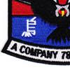 78th Aviation Battalion A Company Patch | Lower Left Quadrant
