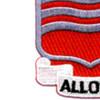 15th Field Artillery Battalion Patch Allons - Version A | Lower Left Quadrant