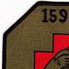 159th Medical Detachment Air Ambulance Patch Dustoff OD | Upper Left Quadrant