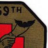 159th Medical Detachment Air Ambulance Patch Dustoff OD | Upper Right Quadrant