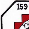 159th Medical Detachment Air Ambulance Patch | Upper Left Quadrant
