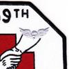 159th Medical Detachment Air Ambulance Patch | Upper Right Quadrant