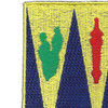 159th Infantry Regiment Patch | Upper Left Quadrant