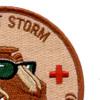 159th Medical Company (Forward) Patch   Upper Right Quadrant
