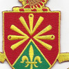 158th Field Artillery Regiment Patch | Center Detail