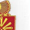 158th Field Artillery Regiment Patch | Upper Right Quadrant