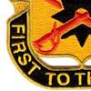 158th Cavalry Regiment Patch | Lower Left Quadrant