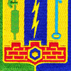 1st Infantry Brigade Combat Team 1st Armored Division Special Troops Battalion Patch STB-50 | Center Detail