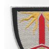 1st Finance Battalion Patch | Upper Left Quadrant