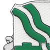 784th Tamk Battalion Patch | Upper Left Quadrant