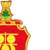 1st Field Artillery Regiment Patch | Upper Right Quadrant