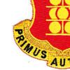 1st Field Artillery Regiment Patch | Lower Left Quadrant
