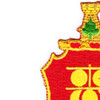 1st Field Artillery Regiment Patch | Upper Left Quadrant