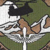 1st Detachment E Company 168th Aviation Regiment Patch | Center Detail