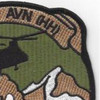 1st Detachment E Company 168th Aviation Regiment Patch | Upper Right Quadrant