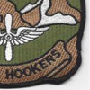 1st Detachment E Company 168th Aviation Regiment Patch | Lower Right Quadrant