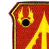 782nd Maintenance Battalion Patch | Upper Left Quadrant