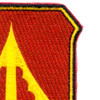 782nd Maintenance Battalion Patch | Upper Right Quadrant