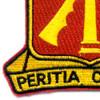 782nd Maintenance Battalion Patch | Lower Left Quadrant
