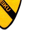 1st Cavalry Division Ia Drang 1965 Pleiku Patch | Lower Right Quadrant